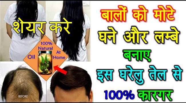 How To Get Long Thick Hair In A Week आय र व द